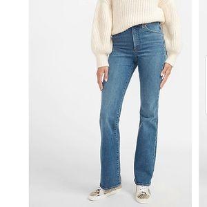 🌺HP🌺 Express high waisted bootcut jeans